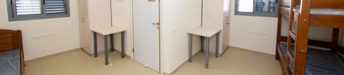 הצטיידות - ריהוט ומכשירי חשמל למקלטים